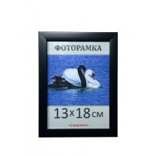 Фоторамка пластиковая 13х18, рамка для фото 1611-101