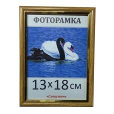 Фоторамка пластиковая 13х18, рамка для фото 1512-314