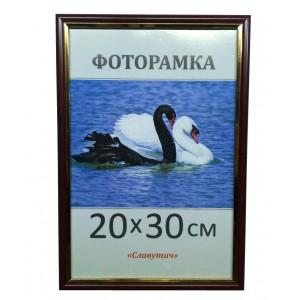 Фоторамка, пластиковая, 20*30, рамка, для фото, дипломов, сертификатов, грамот, вышивок  1512-124