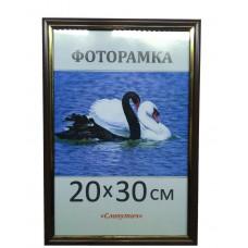 Фоторамка, пластиковая, 20*30, рамка, для фото, дипломов, сертификатов, грамот, вышивок  1512-160