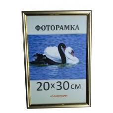 Фоторамка, пластиковая, 20*30, рамка, для фото, дипломов, сертификатов, грамот, вышивок  1512-258