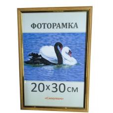 Фоторамка, пластиковая, 20*30, рамка, для фото, дипломов, сертификатов, грамот, вышивок  1512-314