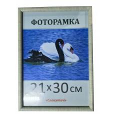 Фоторамка,пластиковая,А4,21х30, рамка,для фото, дипломов,сертификатов,грамот, вышивок 1417-49