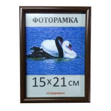 Фоторамка, пластиковая, А5, 15*21, рамка, для фото, дипломов, сертификатов, грамот, вышивок  1417-33