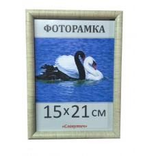 Фоторамка, пластиковая, А5, 15*21, рамка, для фото, дипломов, сертификатов, грамот, вышивок  1417-49