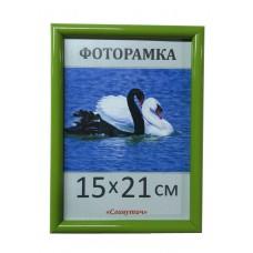 Фоторамка, пластиковая, А5, 15*21, рамка, для фото, дипломов, сертификатов, грамот, вышивок  1417-56