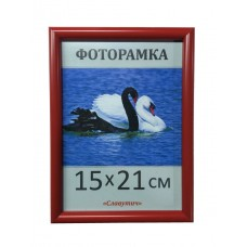 Фоторамка, пластиковая, А5, 15*21, рамка, для фото, дипломов, сертификатов, грамот, вышивок  1417-58