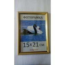 Фоторамка, пластиковая, А5, 15*21, рамка, для фото, дипломов, сертификатов, грамот, вышивок  1415-96