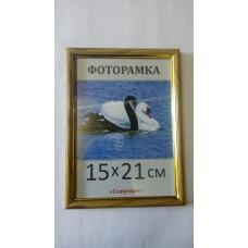 Фоторамка, пластиковая, А5, 15*21, рамка, для фото, дипломов, сертификатов, грамот, вышивок  1415-94