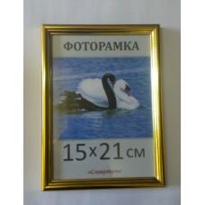 Фоторамка, пластиковая, А5, 15*21, рамка, для фото, дипломов, сертификатов, грамот, вышивок  1415-47