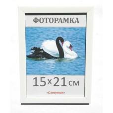 Фоторамка, пластиковая, А5, 15*21, рамка, для фото, дипломов, сертификатов, грамот, вышивок  1611-14