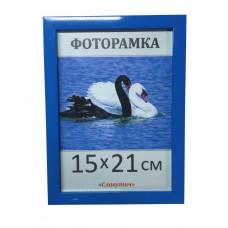 Фоторамка, пластиковая, А5, 15*21, рамка, для фото, дипломов, сертификатов, грамот, вышивок  1611-66