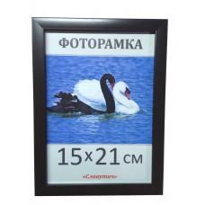 Фоторамка, пластиковая, А5, 15*21, рамка, для фото, дипломов, сертификатов, грамот, вышивок  1611-85