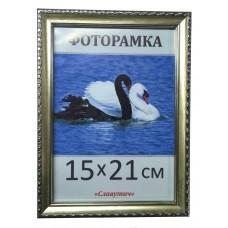 Фоторамка, пластиковая, А5, 15*21, рамка, для фото, дипломов, сертификатов, грамот, вышивок   1713-4