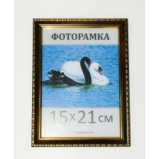 Фоторамка, пластиковая, А5, 15*21, рамка, для фото, дипломов, сертификатов, грамот, вышивок  1713-6