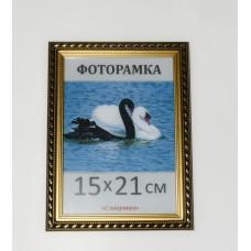 Фоторамка, пластиковая, А5, 15*21, рамка, для фото, дипломов, сертификатов, грамот, вышивок  2115-39