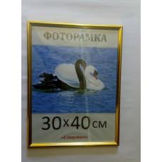 Фоторамка пластиковая А3, рамка для фото 1415-47