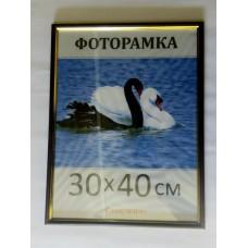 Фоторамка пластиковая А3, рамка для фото 1415-06