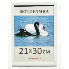 Фоторамка пластиковая А3, рамка для фото 1611-14