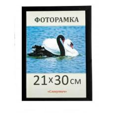 Фоторамка пластиковая черная А3, рамка для фото 1611-101
