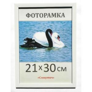 Фоторамка пластиковая А2, рамка для фото 1611-14