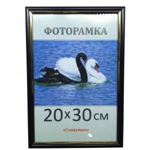 Фоторамка, пластиковая, 20*30, рамка, для фото, дипломов, сертификатов, грамот, вышивок  1512-103