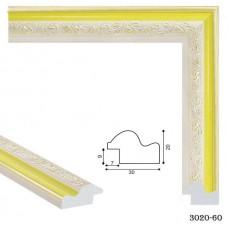 Рамка из багета (С)3020-60