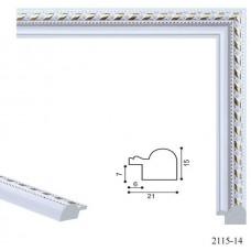 Рамка из багета (А)2115-14
