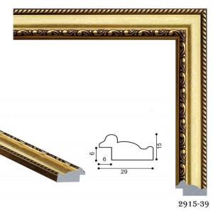 Рамка из багета (В)2915-39