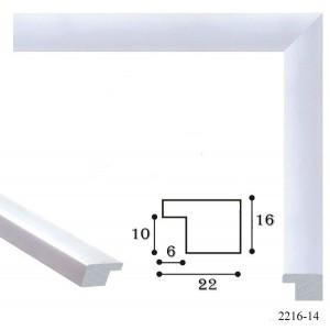 Рамка из багета (В)2216-64