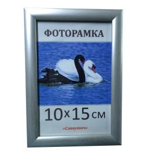 Фоторамка, пластиковая, 10*15, А6,  рамка, для фото, дипломов, сертификатов, грамот, вышивок 1411-2