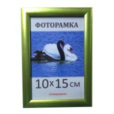 Фоторамка, пластиковая, 10*15, А6,  рамка, для фото, дипломов, сертификатов, грамот, вышивок 1411-3