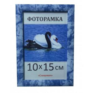 Фоторамка, пластиковая, 10*15, А6,  рамка, для фото, дипломов, сертификатов, грамот, вышивок 1411-4
