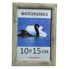 Фоторамка, пластиковая, 10*15, А6,  рамка, для фото, дипломов, сертификатов, грамот, вышивок 1411-5