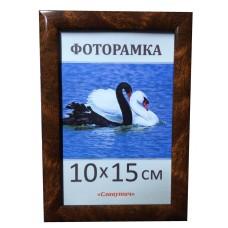 Фоторамка, пластиковая, 10*15, А6,  рамка, для фото, дипломов, сертификатов, грамот, вышивок 1411-6