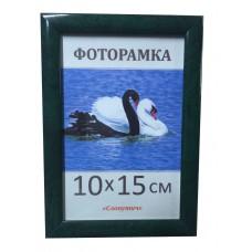 Фоторамка, пластиковая, 10*15, А6,  рамка, для фото, дипломов, сертификатов, грамот, вышивок 1411-8