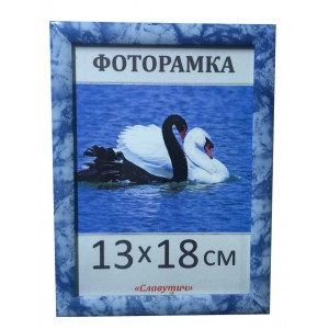 Фоторамка пластиковая 13х18, рамка для фото 1411-4