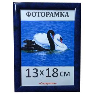 Фоторамка пластиковая 13х18, рамка для фото 1411-7
