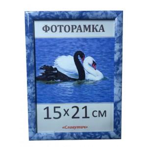 Фоторамка, пластиковая, А5, 15*21, рамка, для фото, дипломов, сертификатов, грамот, вышивок   1411-4