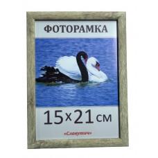 Фоторамка, пластиковая, А5, 15*21, рамка, для фото, дипломов, сертификатов, грамот, вышивок   1411-5