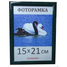 Фоторамка, пластиковая, А5, 15*21, рамка, для фото, дипломов, сертификатов, грамот, вышивок  1411-8