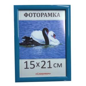 Фоторамка, пластиковая, А5, 15*21, рамка, для фото, дипломов, сертификатов, грамот, вышивок   1411-1