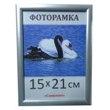Фоторамка, пластиковая, А5, 15*21, рамка, для фото, дипломов, сертификатов, грамот, вышивок  1411-2
