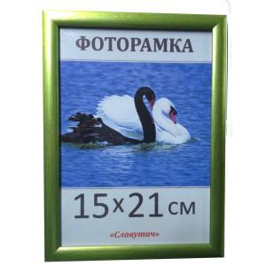 Фоторамка, пластиковая, А5, 15*21, рамка, для фото, дипломов, сертификатов, грамот, вышивок   1411-3