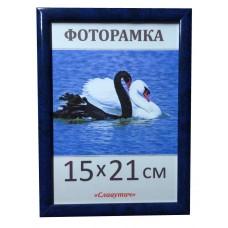 Фоторамка, пластиковая, А5, 15*21, рамка, для фото, дипломов, сертификатов, грамот, вышивок  1411-7