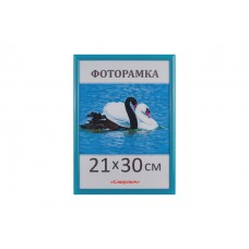 Фоторамка,пластиковая,А4,21х30, рамка,для фото, дипломов,сертификатов, грамот, вышивок 1411-1
