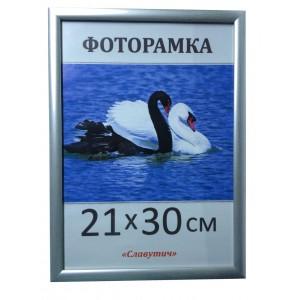 Фоторамка,пластиковая,А4,21х30, рамка,для фото, дипломов,сертификатов, грамот, вышивок 1411-2