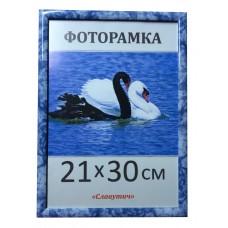 Фоторамка,пластиковая,А4,21х30, рамка,для фото, дипломов,сертификатов, грамот, вышивок 1411-4