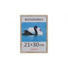 Фоторамка,пластиковая,А4,21х30, рамка,для фото, дипломов,сертификатов, грамот, вышивок 1411-5