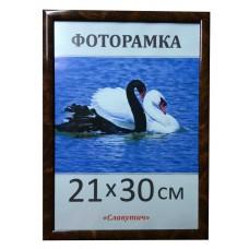 Фоторамка,пластиковая,А4,21х30, рамка,для фото, дипломов,сертификатов, грамот, вышивок 1411-6